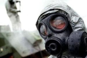 armi_chimiche