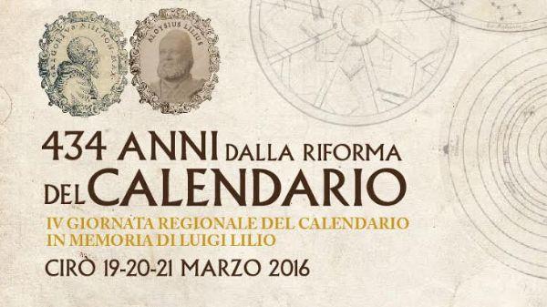 Ciro giornata calendario patrocinio camera e senato for Calendario camera dei deputati