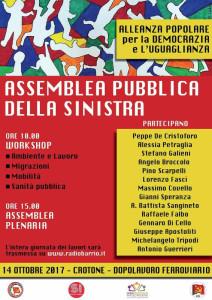 Sabato 14 ottobre Assemblea pubblica della Sinistra a Crotone1