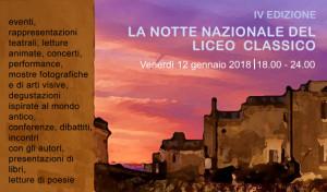 """Il Liceo """"Diodato Borrelli"""" di Santa Severina alla """"Notte Nazionale del Liceo Classico"""""""